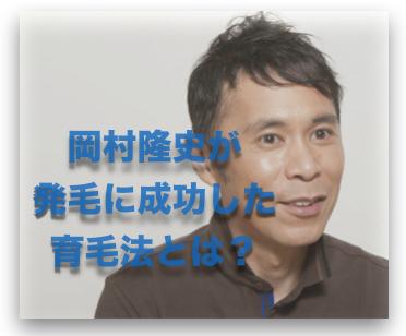 岡村隆史の画像 p1_18